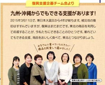 九州_ボトム.JPG