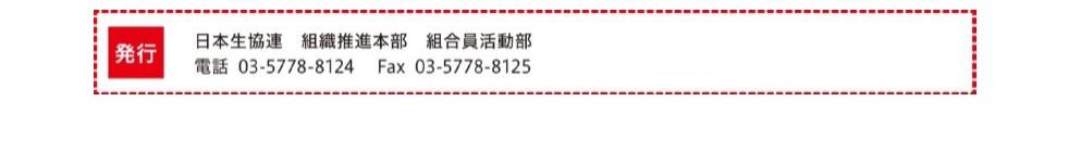 1809月号_last.jpg