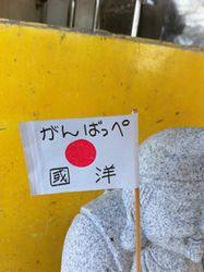 1110_kokuyou_13.jpg