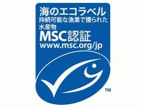 msc-label.jpg