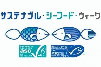 sustainable-seafood-week-2018.jpg