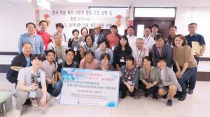 korean-health-and-welfare-co-ops-visit-japan03.jpg
