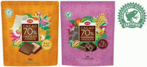 jccu-ethical-chocolate.jpg