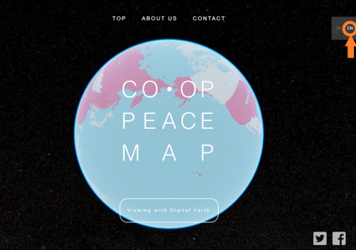 CO・OP PEACE MAP is launched