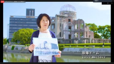 '2020 Peace Action in Hiroshima and Nagasaki' held online