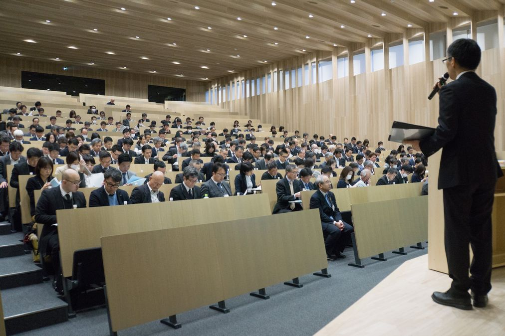 the 34th Sanchoku Research Exchange Held