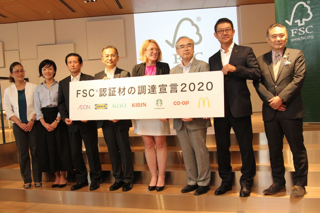 JCCU participated in the FSC Japan Press Conference 'Post 2020 Procurement of Sustainable Forest Resources'