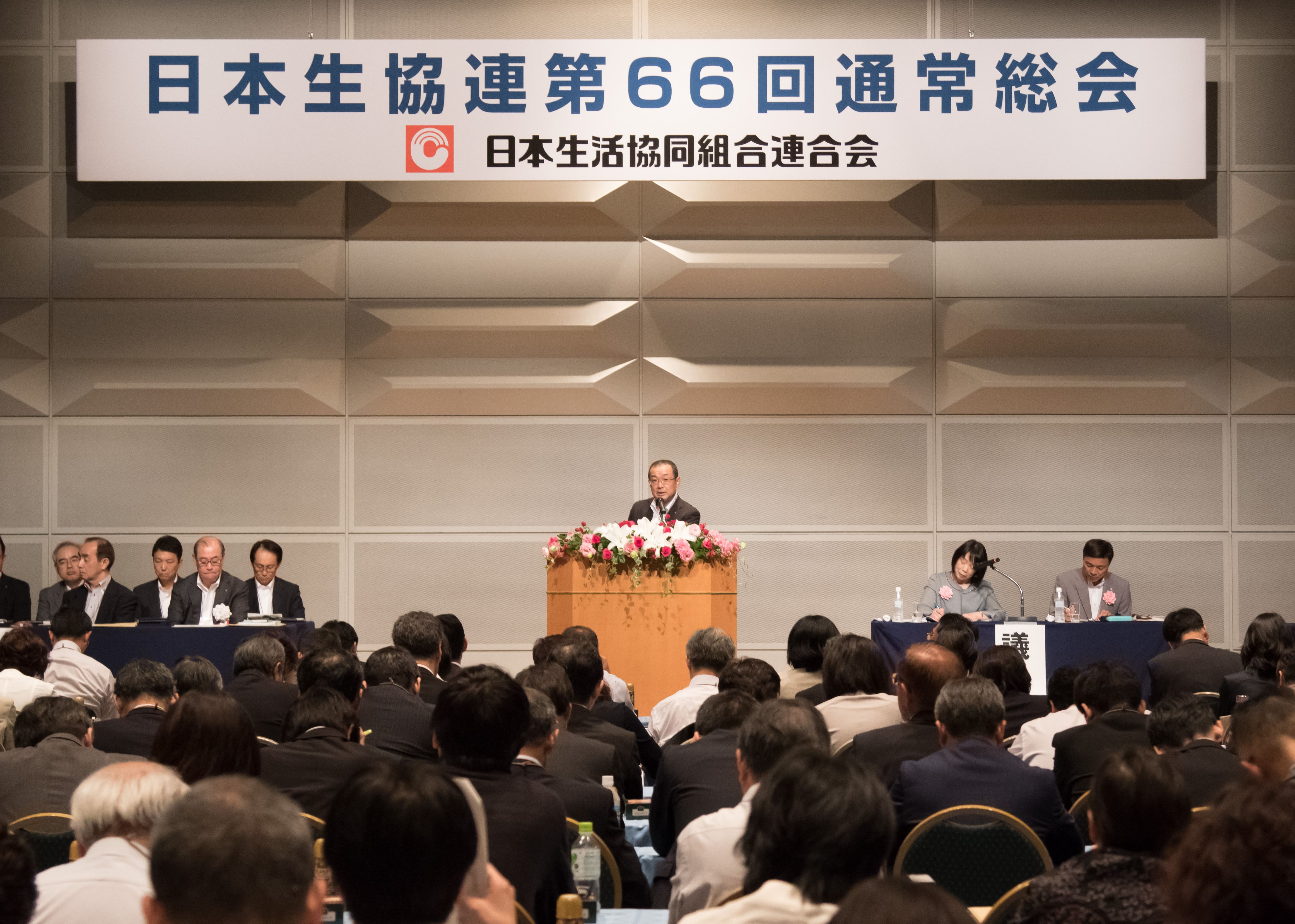 JCCU held Annual General Assembly 2016