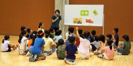 Kyoto Co-op held children's Eco class