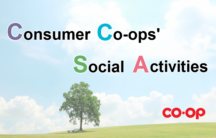 A new feature page Consumer Co-ops' Social Activities