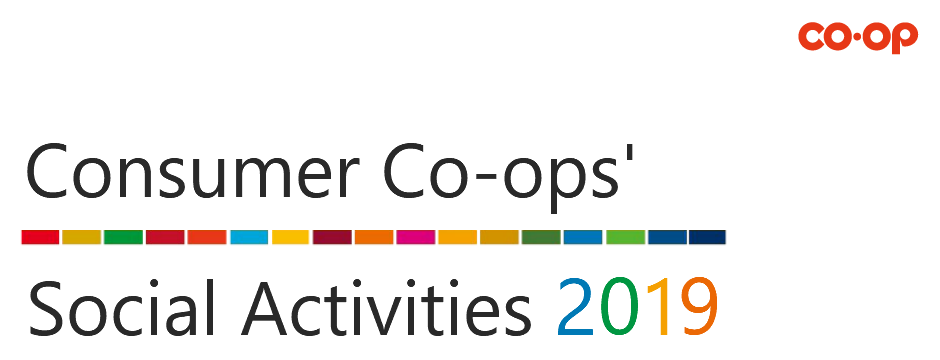 A new feature page Consumer Co-ops' Social Activities 2019