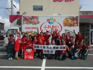 Co-op Kumamoto launches a mobile catering service
