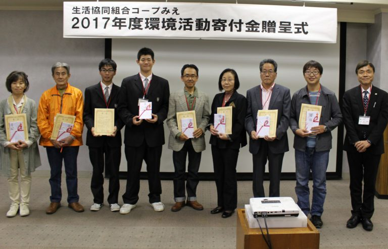 Co-op Mie held environmental activity donation ceremony