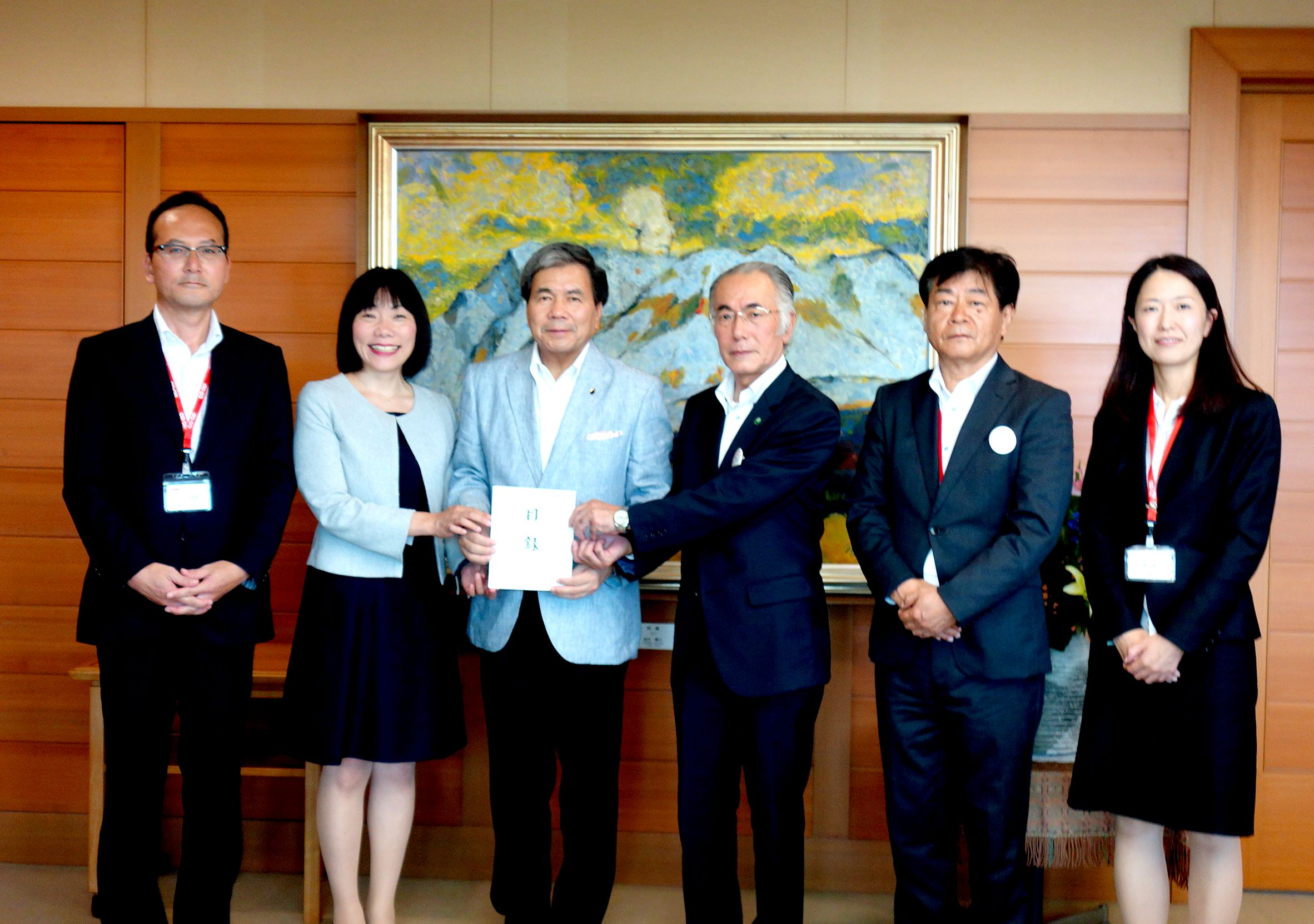 Final Result of Kumamoto Earthquake Relief Fund