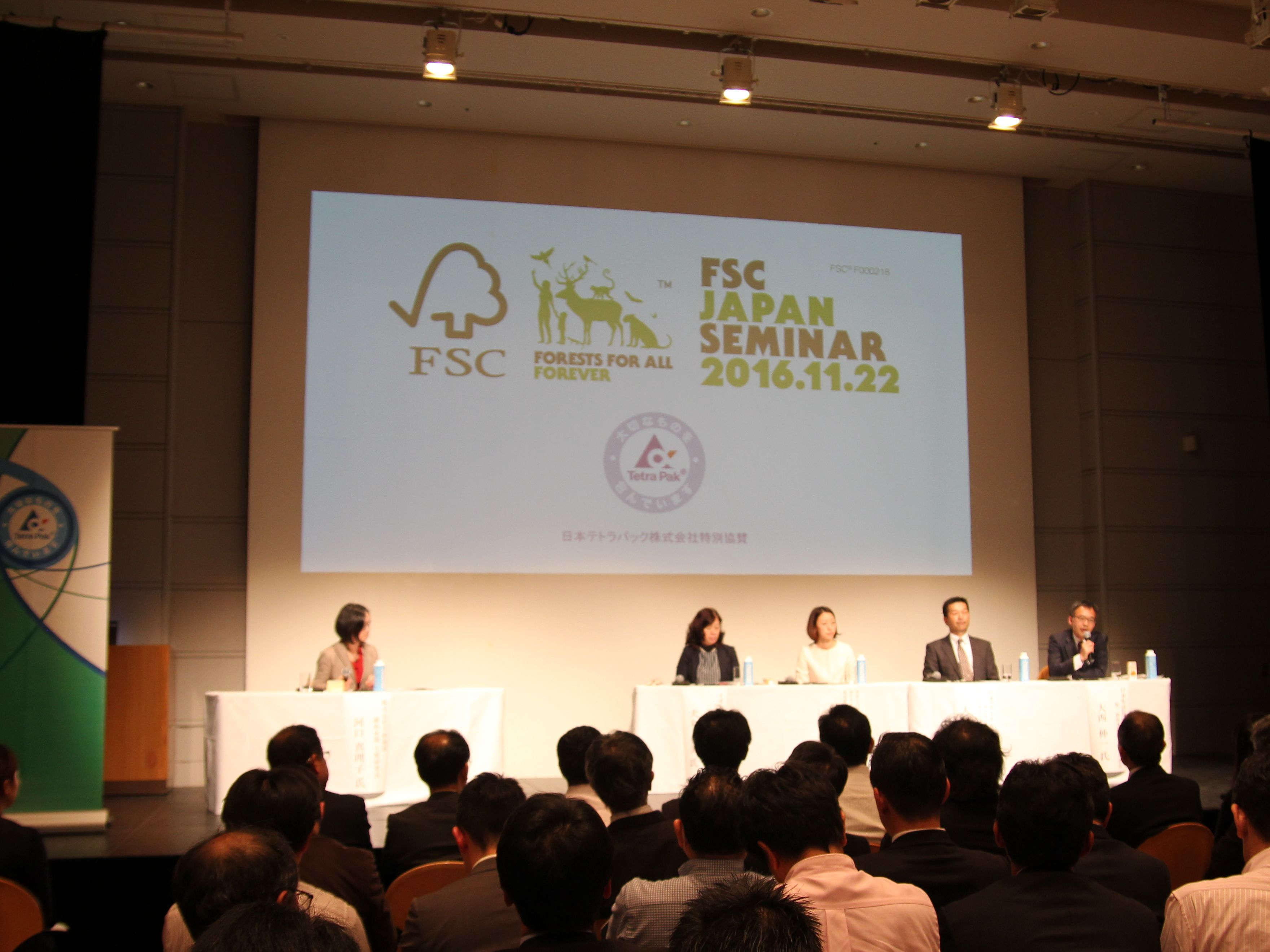 JCCU took part in the FSC Japan Seminar