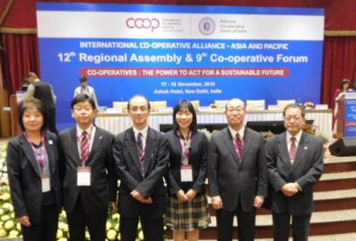 The ICA-AP Forum and Regional Assembly 2016 Held in New Delhi, India