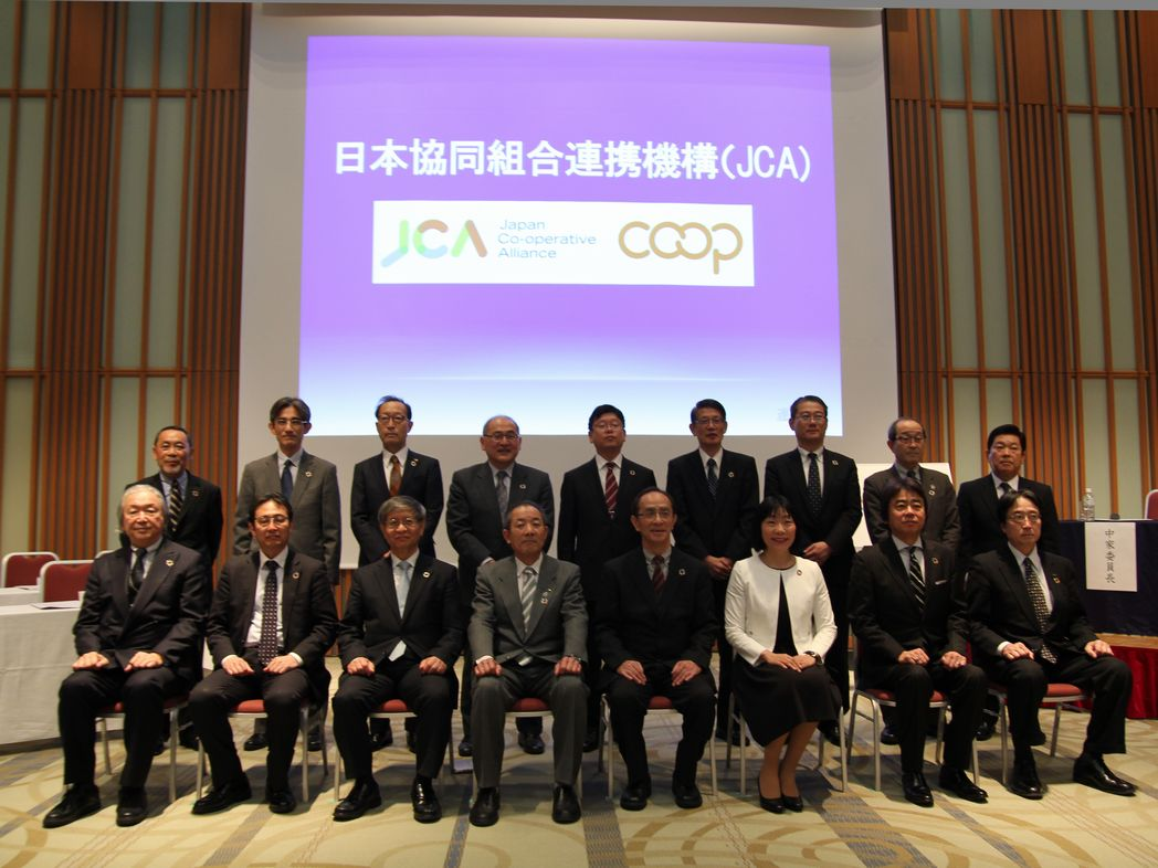 The birth of Japan Co-operative Alliance (JCA)