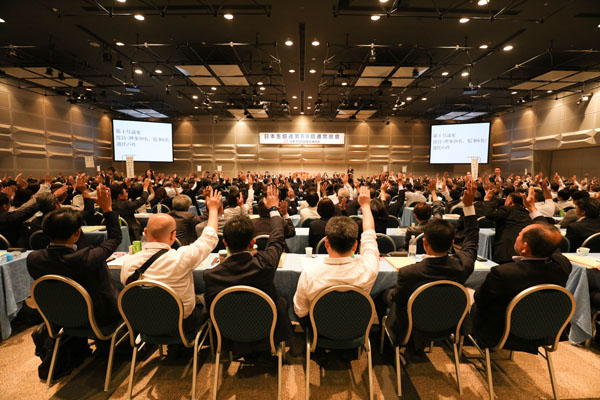 JCCU held the 69th Annual General Assembly