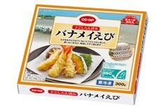 jccu-asc-certified-shrimp.jpg