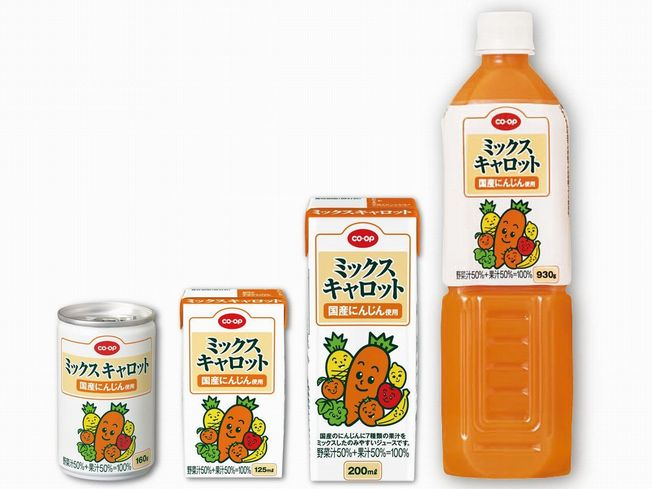 35th Anniversary of CO·OP Mix Carrot