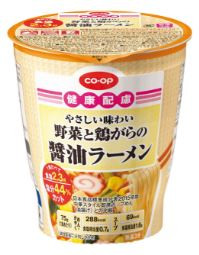 new release: three salt-reduced CO・OP Brand Products