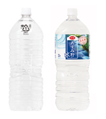 jccu-unlabeled-water.png