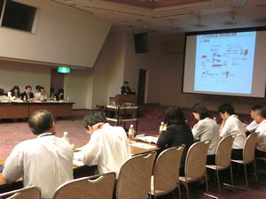 Joint meeting between the Local Government and the Co-ops in Kinki Area Held