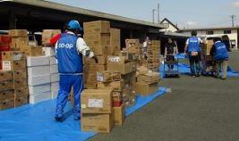 A massive 7.3 magnitude earthquake struck Japan