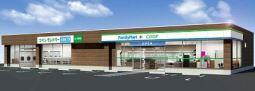 Miyagi Co-op and FamilyMart integrated store opens next spring