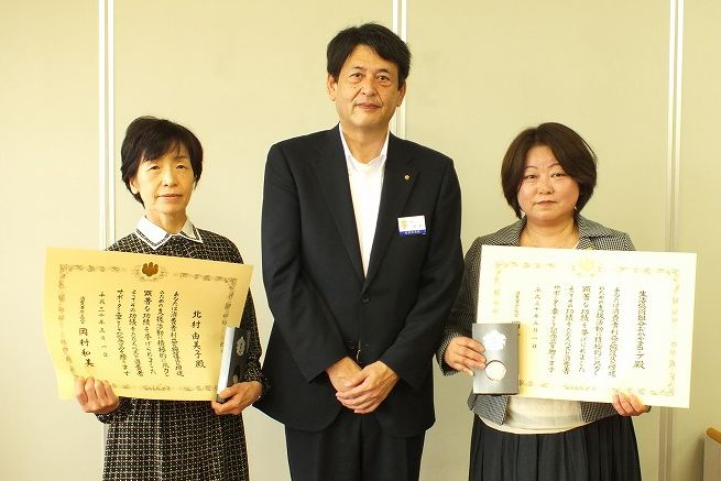 Okayama Co-op received the best Consumer Support Achievement Award
