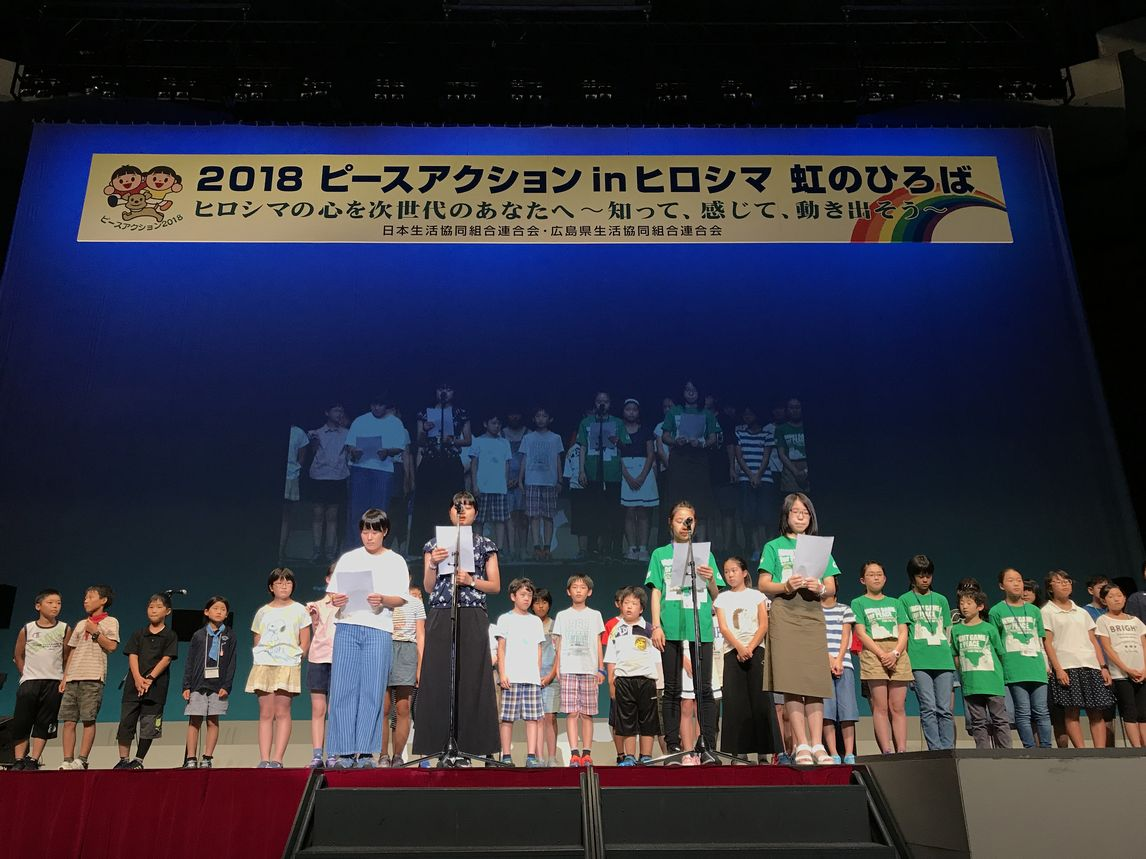 2018 Peace Action in Hiroshima and Nagasaki held