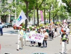 Osaka Palcoop held Peace March 2016