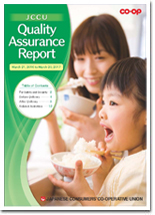 JCCU Releases 'Quality Assurance Report 2017'