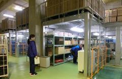 shimane-disaster-prevention-training01.jpg