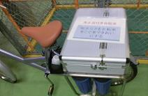 shimane-disaster-prevention-training03.jpg