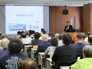The Shizuoka Promotion Committee for the Hibakusha Appeal held the 1st anniversary general meeting
