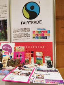 Sustainable Brand International Conference Tokyo 2019 held