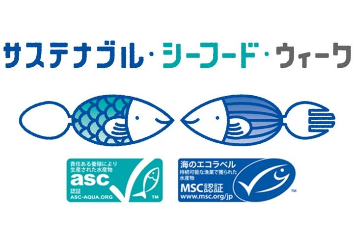 JCCU supports Sustainable Seafood Week 2018
