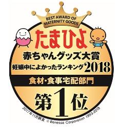 Co-op wins Tamahiyo Childrearing Goods Award 2018