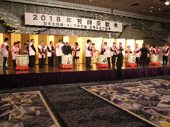 2018 New Year Reception held