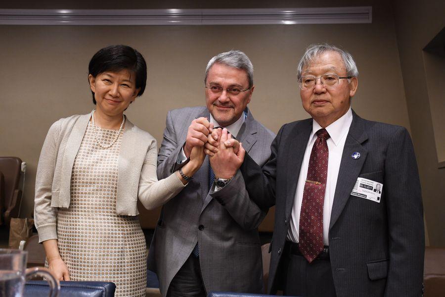 Hibakusha International Signature Campaign